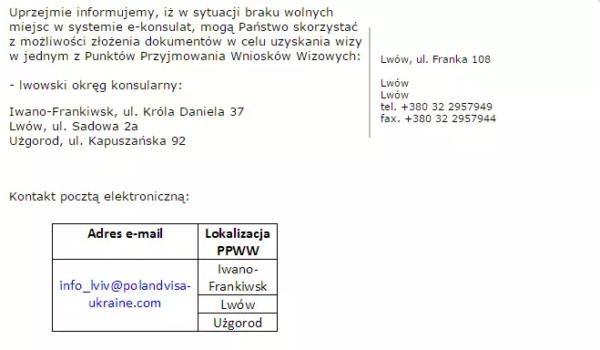 Изображение - Виза в польшу за покупками na-sayte-konsulstva-ochen-trudno-poymat-svobodnye-daty-600x350