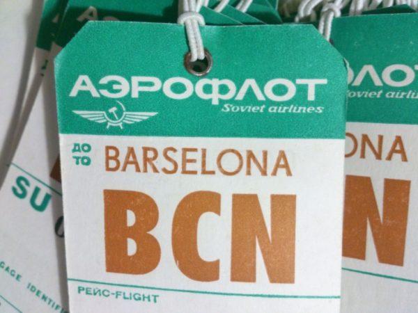 Не теряйте багажные бирки, которые вам выдаст работник аэропорта