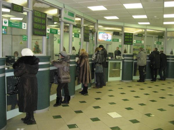 Нет необходимости тратить время на получение выписок из банка и справок с работы