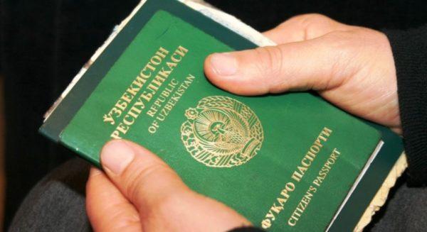 Нет никакой гарантии, что гражданину разрешат выход из гражданства