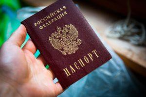 Новый паспорт выдается в течение 10-60 дней