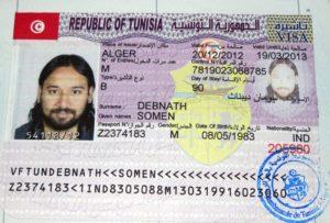 Нужна ли в Тунис виза
