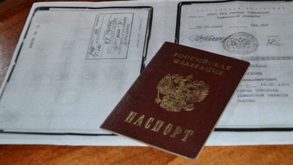 Нужно сделать копии всех страниц паспорта