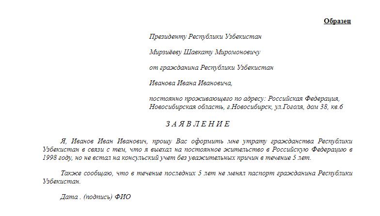 Печать с гербом россии кто имеет право