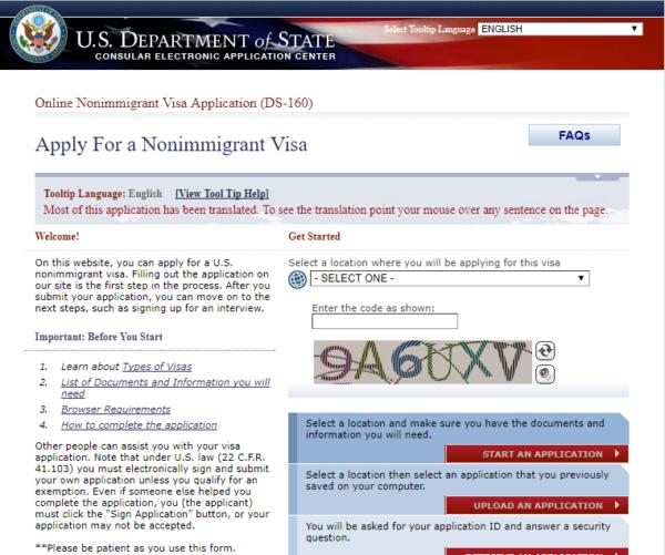 Официальный сайт госдепа США