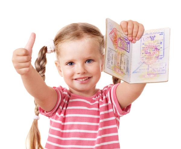 Оформление детской визы