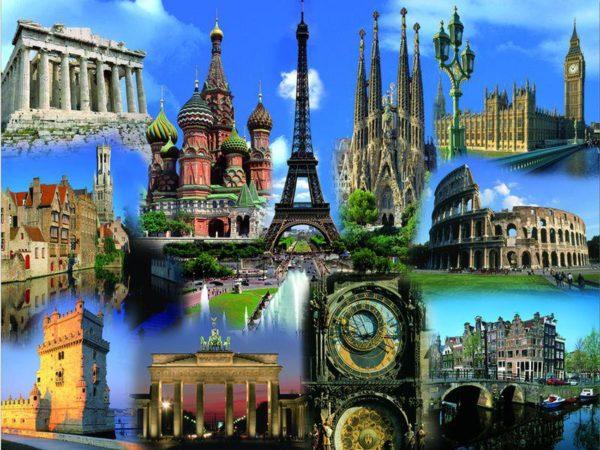Отдых в Европе