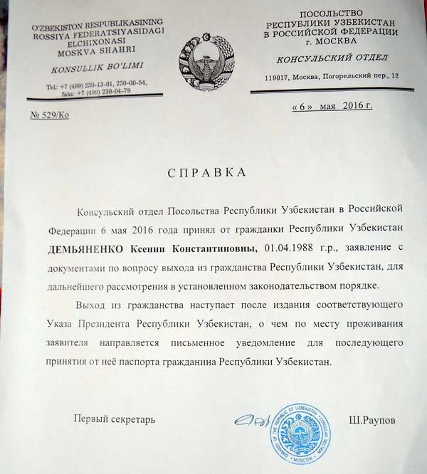 Зарплата работникам суда 2018