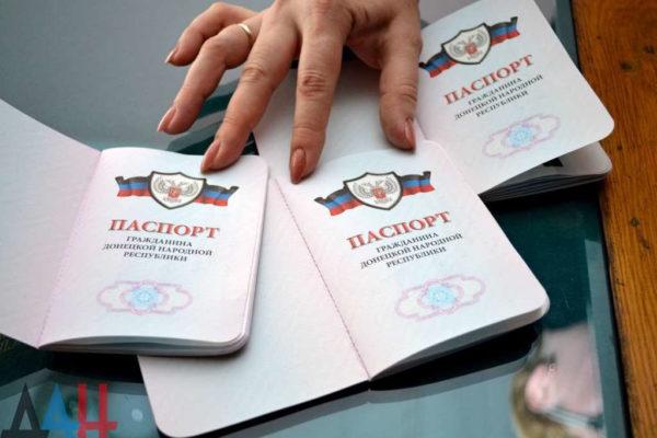 Паспорт ДНР необходим для официального трудоустройства на территории области