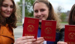 Паспорт оформляется в течении 10 рабочих дней, если нет необходимости в проведении процедуры установления личности