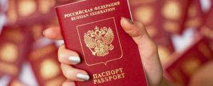 Паспорт с визой можно забрать лично или заказать доставку документов курьером