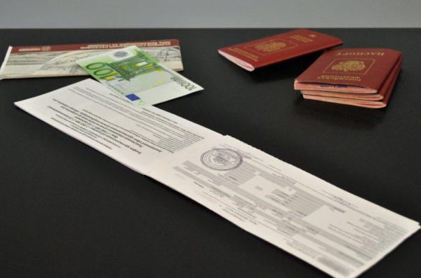 Подготовка к подаче документов на визу