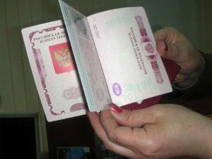 Подготовка паспортов