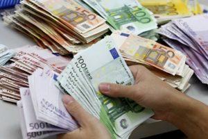Подготовьтесь к поездке финансово