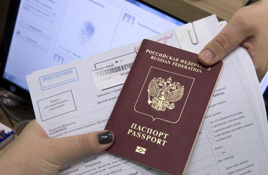 Перечень документов на оформление паспорта …