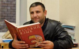 Получение гражданства в упрощенном порядке в РФ