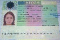 Получить шенгенскую визу в Германию непросто