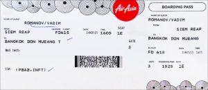 Посадочный талон на самолет