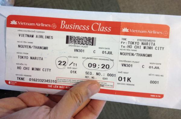 Посадочный талон на самолет (в бизнес-классе)