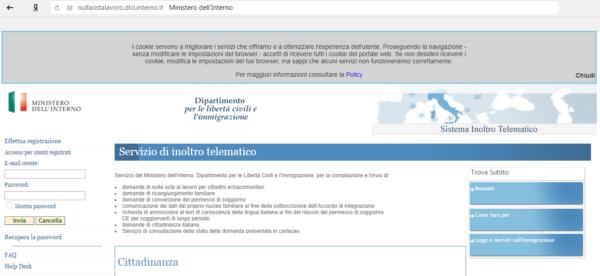 Послать запрос на получение можно он-лайн на сайте Министерства Внутренних Дел Италии