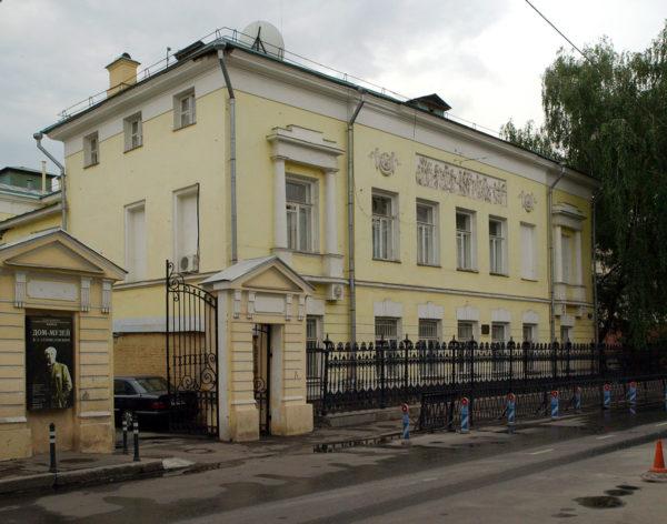 Посольство Греции в России