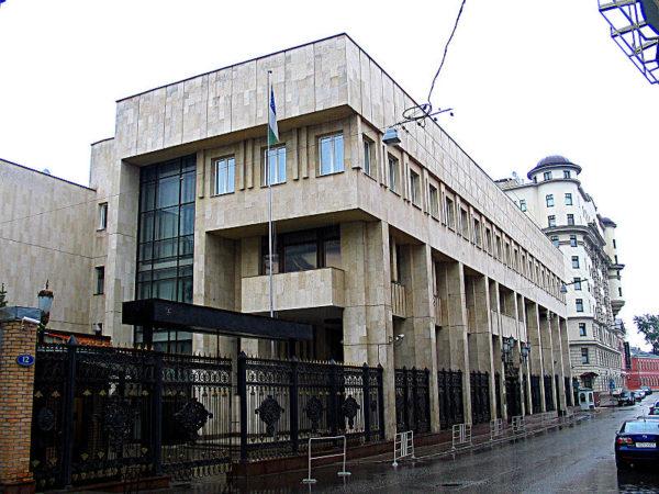 Посольство Республики Узбекистан, г. Москва, 2-й Казачий пер., дом 2