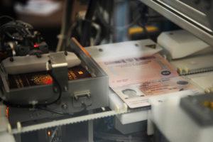 При изготовлении данных загранпаспортов используются новейшие технологии и оборудование