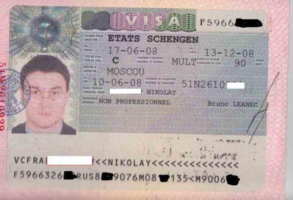 Пример шенгенской мультивизы