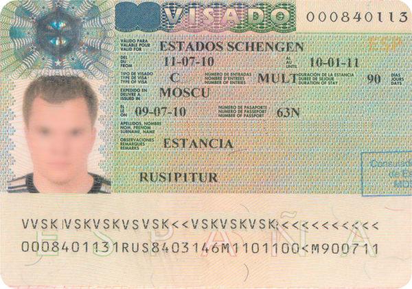 Пример шенгенской визы категории С