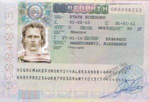 Пример визы в Грецию