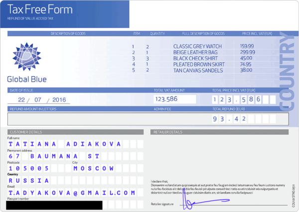 Изображение - Виза в польшу за покупками primer-zapolnennoy-formy-600x426