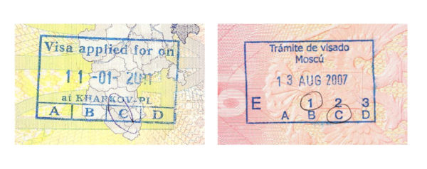 Примеры штампов в паспорте об отказе в Шенгенской визе
