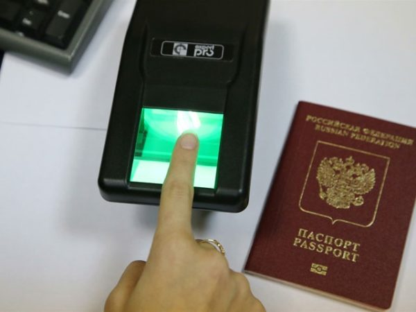 Процедура дактилоскопии для получения шенгенской визы