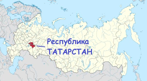Расположение территории Республики Татарстан на карте