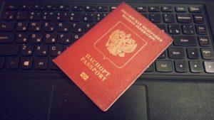 Решение можно узнать уже после получения паспорта