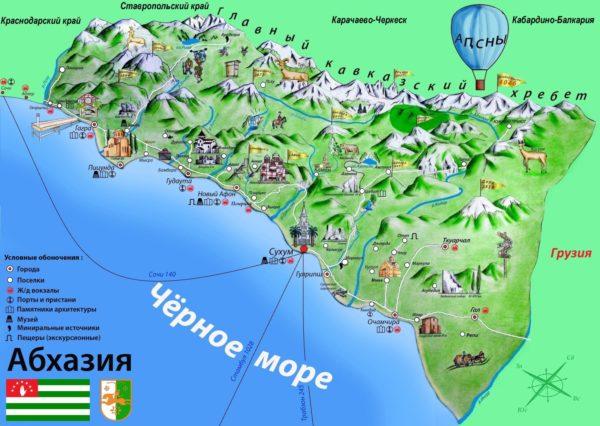 Республика Абхазия - государство, расположенное в северно-западной части Кавказа. Омывается Черным морем
