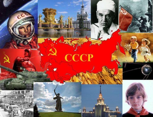 Рожденные в СССР люди могут ходатайствовать на получение гражданства РФ