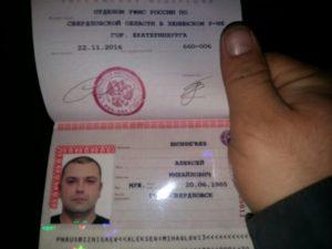 С паспорта нужно снять копии