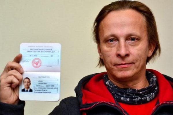 С паспортом ЛНР не получится взять кредит