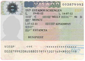 Самой востребованной является виза С