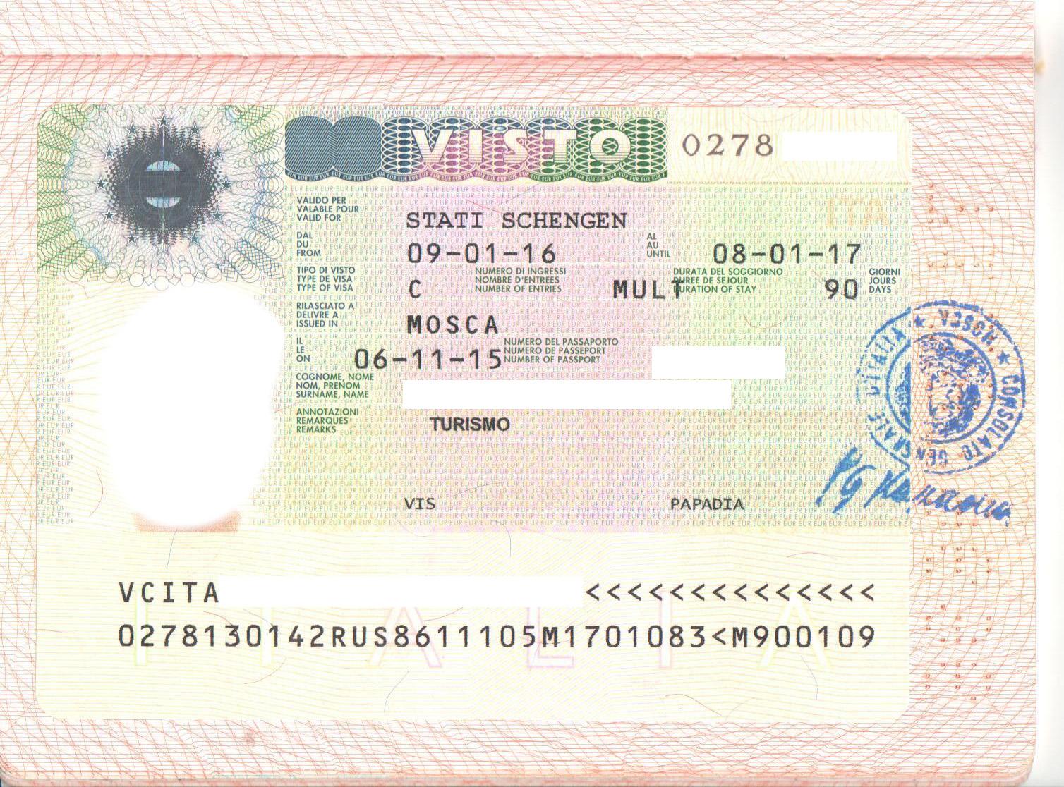 покровительствует фото на венгерский шенген пусть этот день