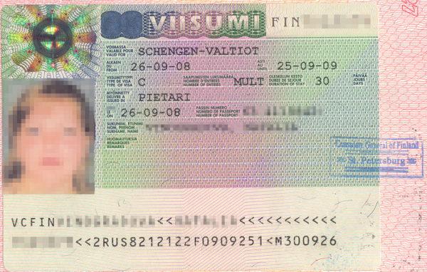 Шенгенские визы в Финляндскую Республику можно оформить в турагентстве