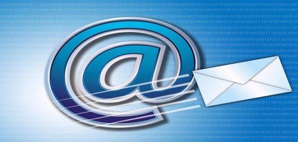 Сканы документов можно выслать на электронную почту