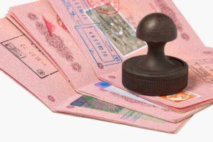 Сколько стоит тунисская виза
