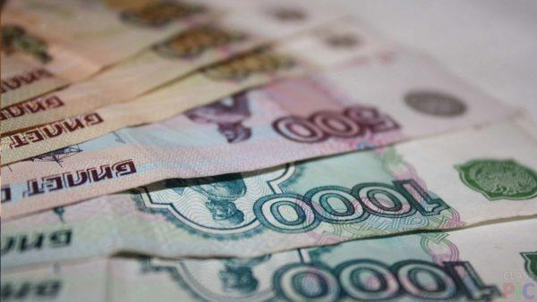 Сколько стоит виза в Нидерланды
