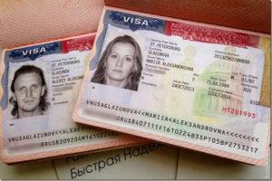 Сколько стоит виза в США?