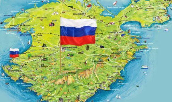 Согласно федеративному устройству России, на спорной территории Крыма располагаются субъекты Российской Федерации Республика Крым и город федерального значения Севастополь