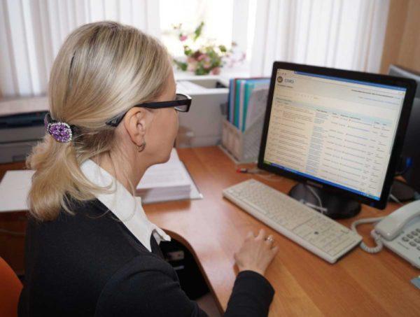 Сотруднику нужно предоставить список всех необходимых документов