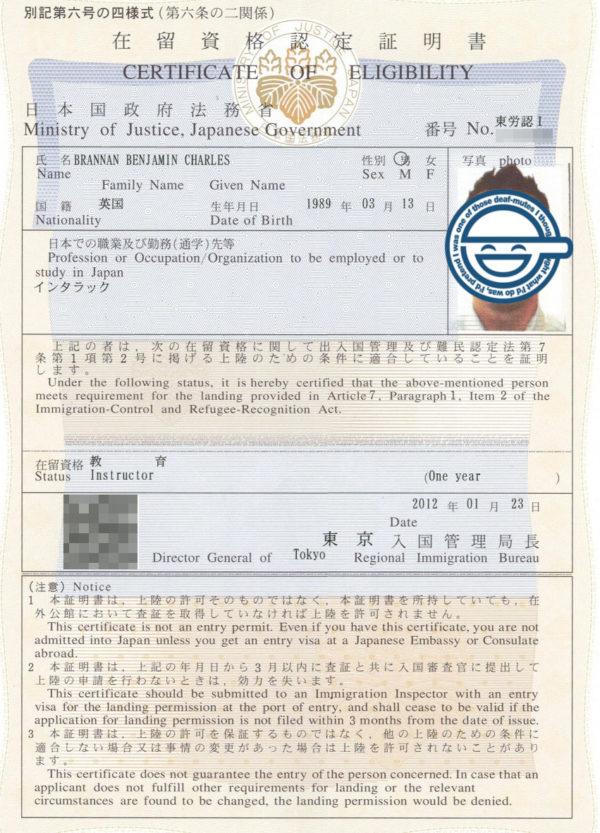 Специализированный сертификат
