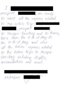 Спонсорское письмо можно написать от руки